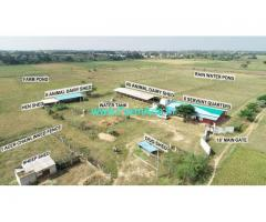 23 acers Farm Land in Antharam