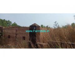 4.5 Acre Farm Land for Sale Near Poinachi