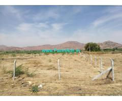 50 Cent Land for sale near Anantapur