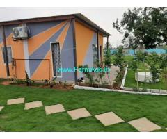 Farm House in Half Acre Land for Sale near Kethireddypally