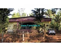 5.09 Acre Agriculture Land for Sale Near Theertahalli
