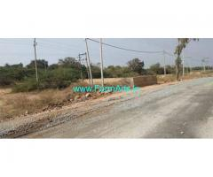 40 Acre Agriculture Land for Sale Near Palasamudram