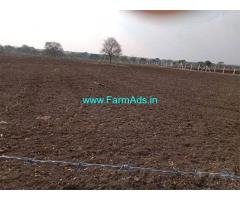 58 Acre Agriculture Land for Sale Near Paragodu