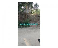 4.5 Acre Agriculture Land for Sale Near Mudigere