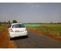 2 Acre Agriculture Land for Sale Near Trichy