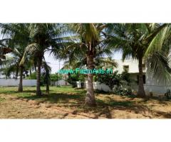 10.50 Acres Agriculture Land for Sale near Mulbagal,Old Madras highway