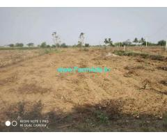 26 Gunta Agriculture Land for sale Near Gajwel