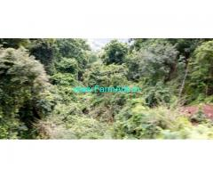 3.12 Acre Agriculture Land For Sale In Arakasanahalli