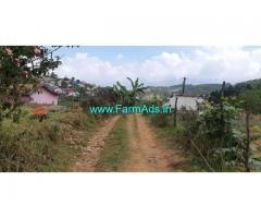 1 Acre Farm Land For Sale In Poombara