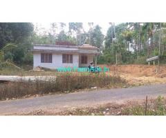 50 Cents Farm Land for Sale Near Meenangadi