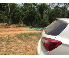 5 Acre Agriculture Land for Sale Near Mudigere