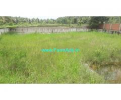 2 Acre Agriculture Land For Sale In Nanjangud road