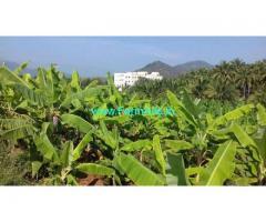 2.11 Acre Farm Land For Sale In Mattathukadu