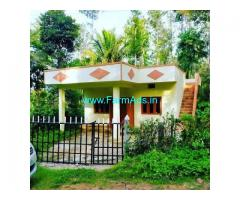 4 Acre Coffee Land for Sale Near Hassan
