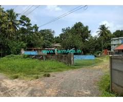 22 Cent Land for Sale in Ernakulam