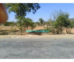 4.2 Acre Agriculture Land for Sale Near Chagaleru