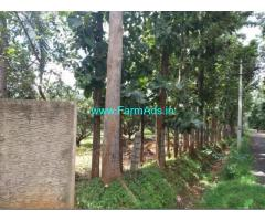 2.3 Acre Agriculture Land for Sale Near Koratagere