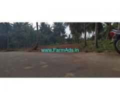 22 Gunte Farm Land For Sale In Mysore