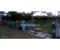 2.5 Acre Agriculture Land For Sale In Srinivasandra