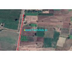 7.5 Acres Farm land for Sale at Kashti