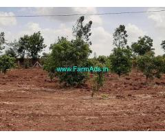 15 Acre Farm Land for Sale Near Zahirabad