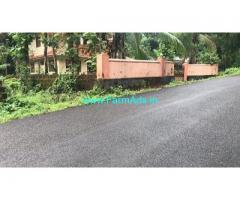 2 Acre Farm Land for Sale Near Manathana