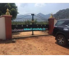 90 Acre Farm Land for Sale Near Theni