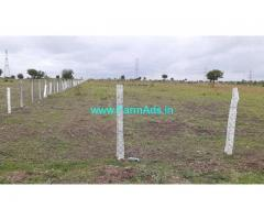 5 Acres Farm Land for Sale near Moinabad