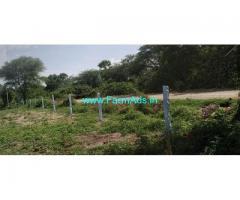 2 Acre Farm Land for Sale Near Kadavendi