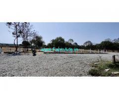 18 Gunta Farm Land for Sale Near Toopran