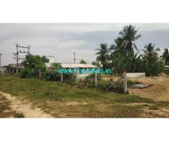 6.18 Acres Farm Land For Sale In Annur