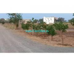 12 Acre Farm plot for Sale near Guntur Inner Ring Road