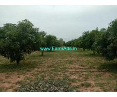 10 Acre Farm Land for Sale Near T. Sundupalli