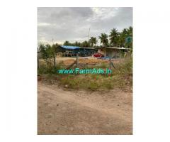 3.75 Acre Farm Land for Sale Near Periyapatti