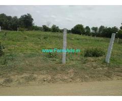0.20 Acre Farm Land for Sale Near Shankarpally