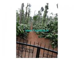 15 Acres Coffee Estate for sale in Mudigere. near Hanbal
