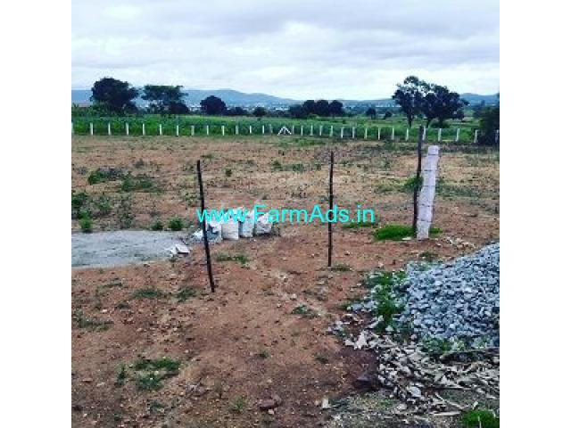 30 Gunta Farm Land for Sale Near Chikmagalur