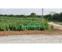 9 Acre Farm Land for Sale Near Khammam