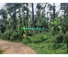 3 Acre Farm Land for Sale Near Dwaraka