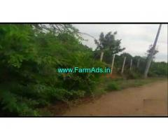 4 Acre Farm Land for Sale Near Gowribidanur