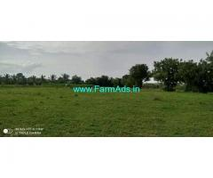 7.5 Acre Farm Land for Sale Near Kalikiri