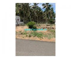 1 Acre Farm Land for Sale Near Sulthanpet
