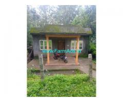 0.5 Acre Farm Land for Sale Near Chikmagalur