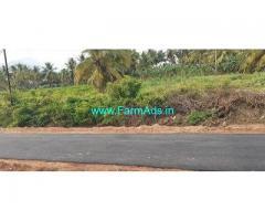 5 Acre Farm Land for Sale Near Selambankuttai colony