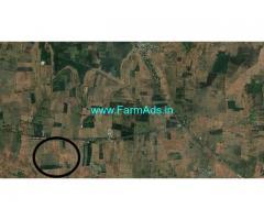 4 Acres Farm Land for Sale at Bosga