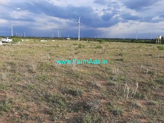 12.50 Acre Farm Land for Sale Near Dharapuram
