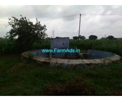 7.70 Acre Farm Land for Sale Near Dharapuram