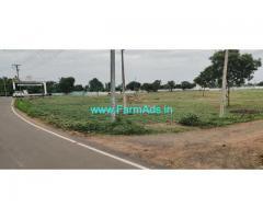 3.85 acres of Punjai land for sale near Thiruporur