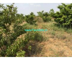 Agricultural land 13 acres 25 guntas on Nagarjuna Sagar High Way