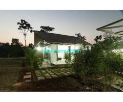 4 Acres Resort of sale in Chikkamagaluru,